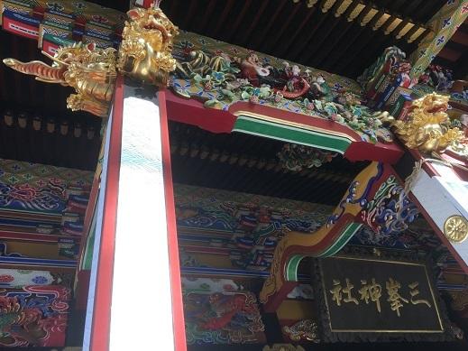 三峰神社本堂4