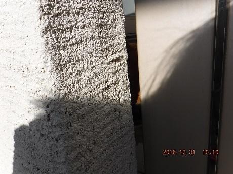 20161231S0614256 (53)