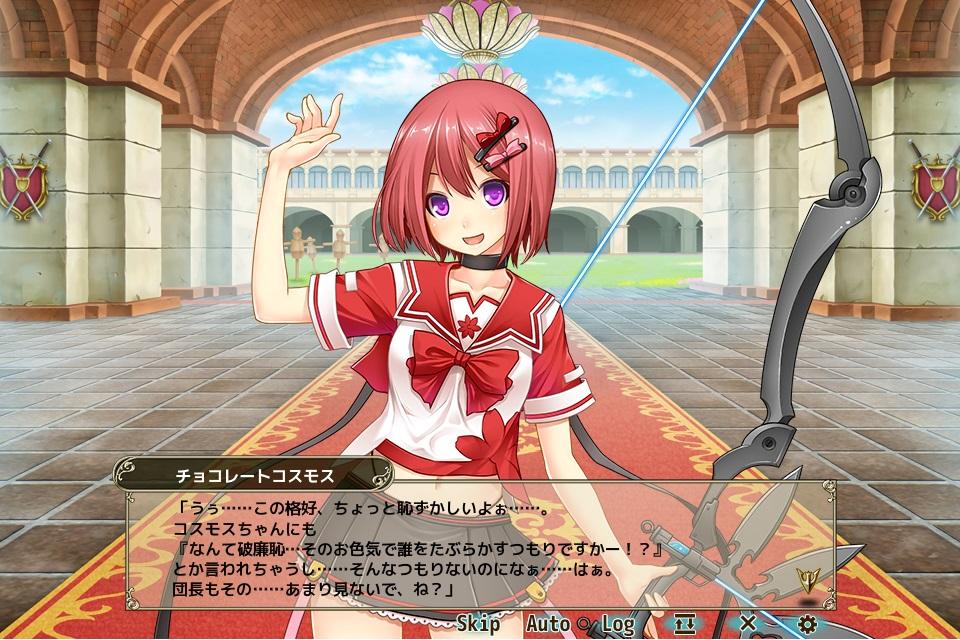fkg_cyokomos_mizu_new.jpg