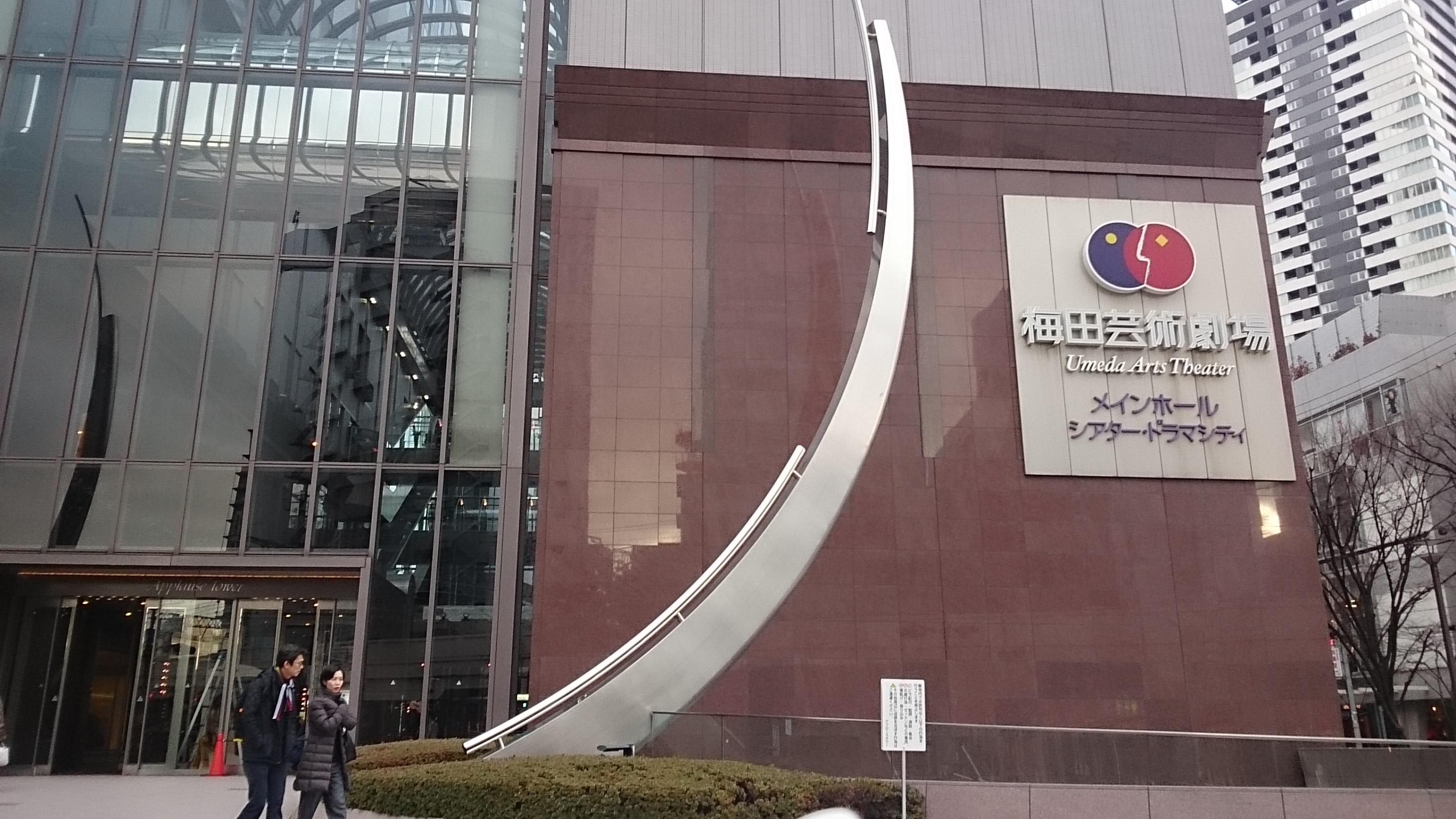 梅田芸術劇場入口