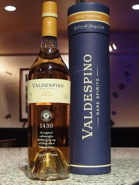 Valdespino Malt Whisky_600