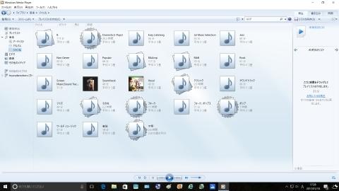 02SD Music (480x270)