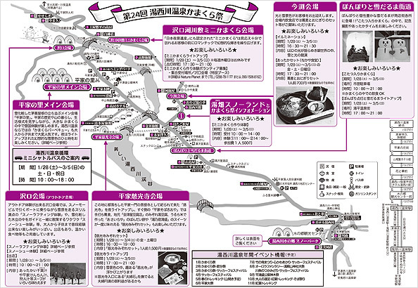 img_map_kamakura.jpg