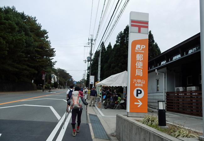 2016,11,13六甲全山縦走-17