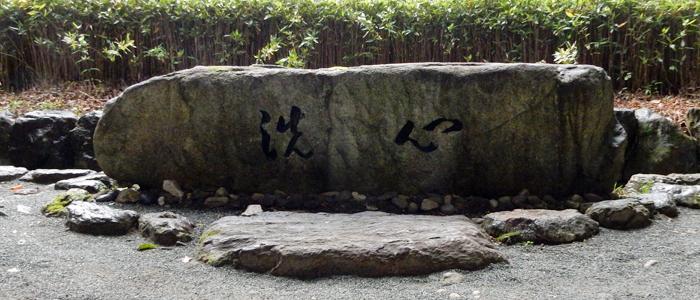 201,1,2宗像大社-6