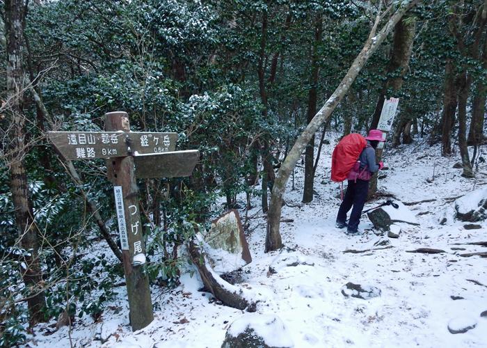2017,1,14多良岳-11