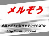 20161025002