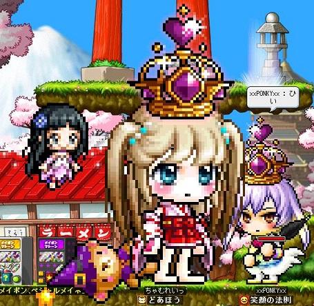 Maple131212_043721.jpg