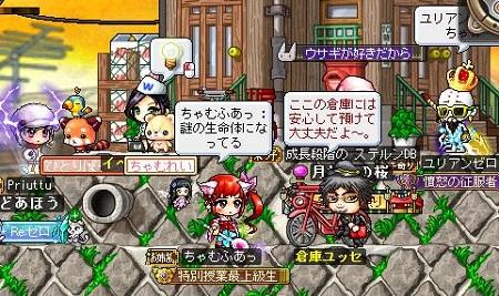 Maple170104_221406.jpg