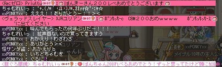 Maple170104_231900.jpg