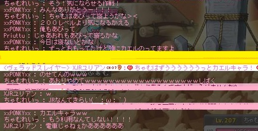 Maple170104_232050.jpg
