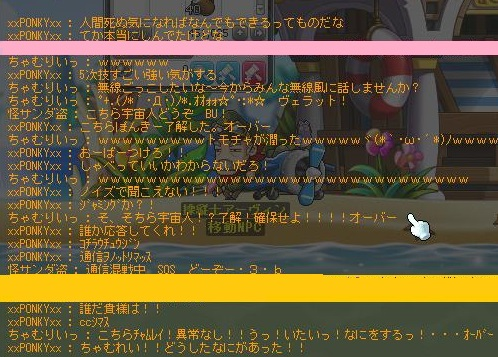 Maple170109_213558.jpg