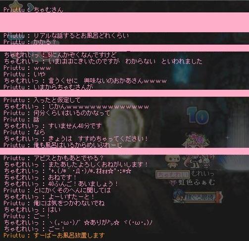 Maple170110_213501.jpg