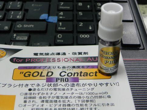 DSCN5360.jpg