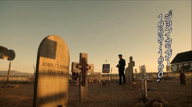 prcs1-e3 john casters tomb