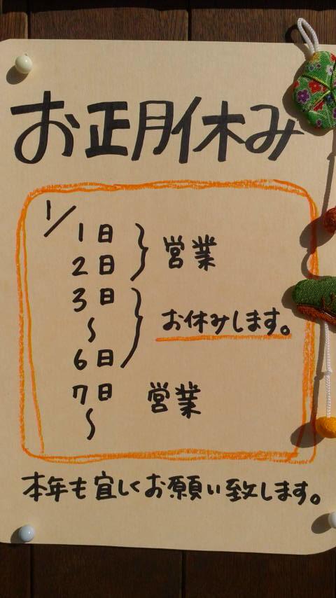 moblog_2260d9bb.jpg