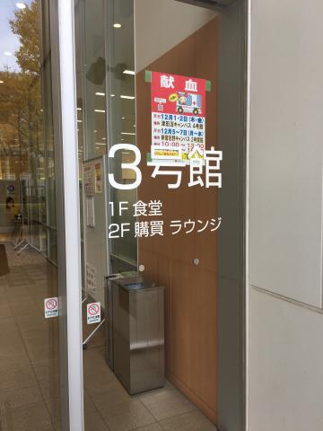 fc2blog_2016113021394986a.jpg