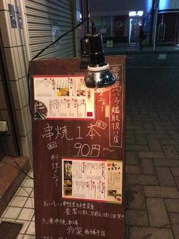 fc2blog_20170114103142585.jpg