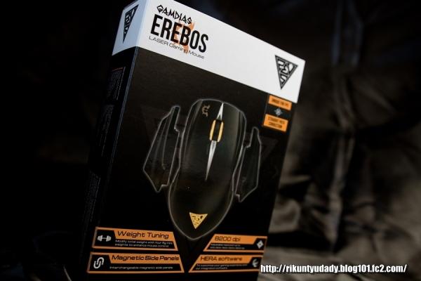 EREBOS-04.jpg
