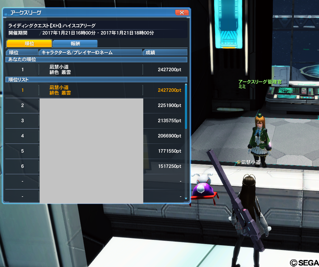 pso20170121_223620_000.png