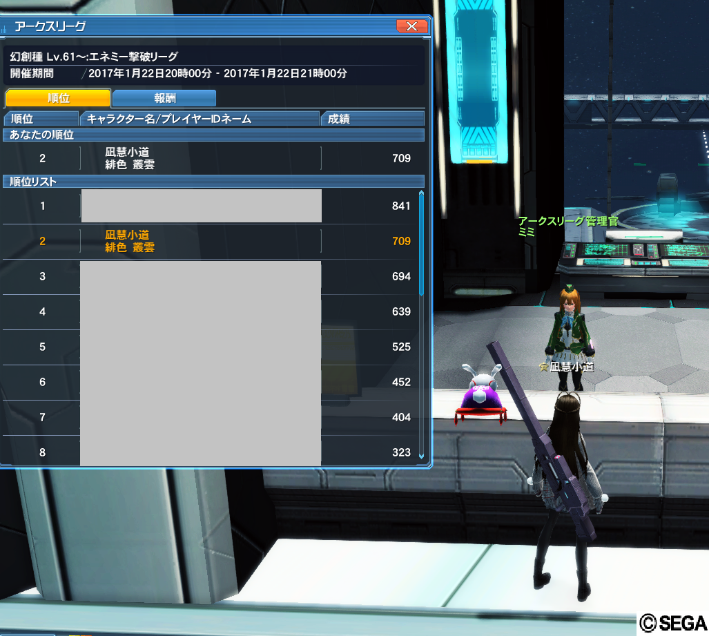 pso20170122_213444_001.png