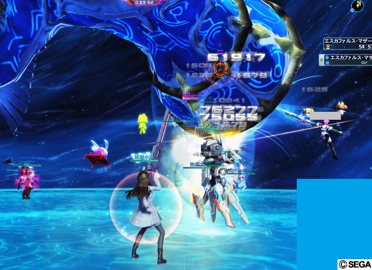 pso20170124_220604_003.png