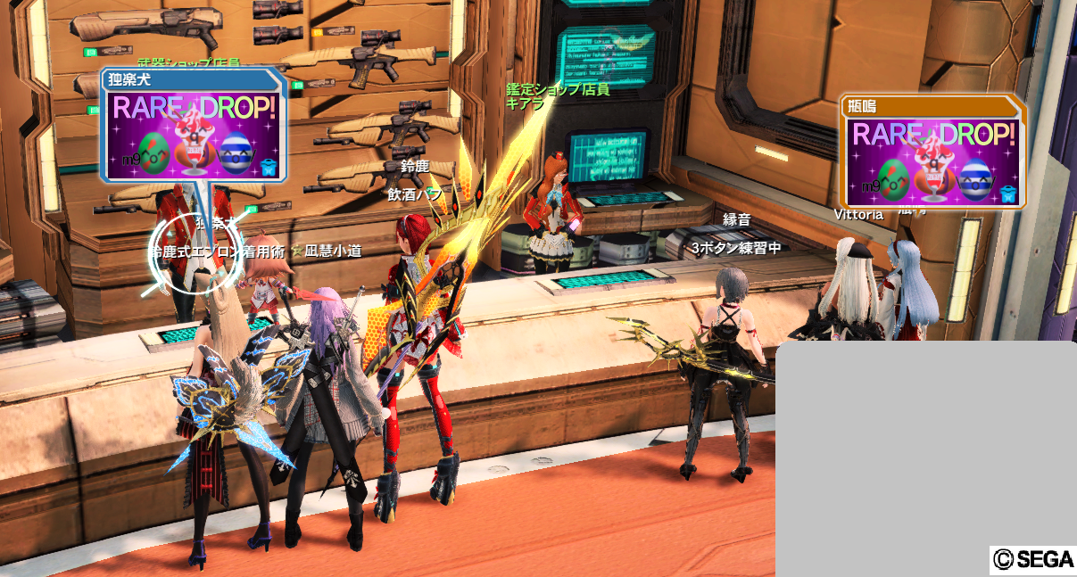 pso20170128_231646_034.png