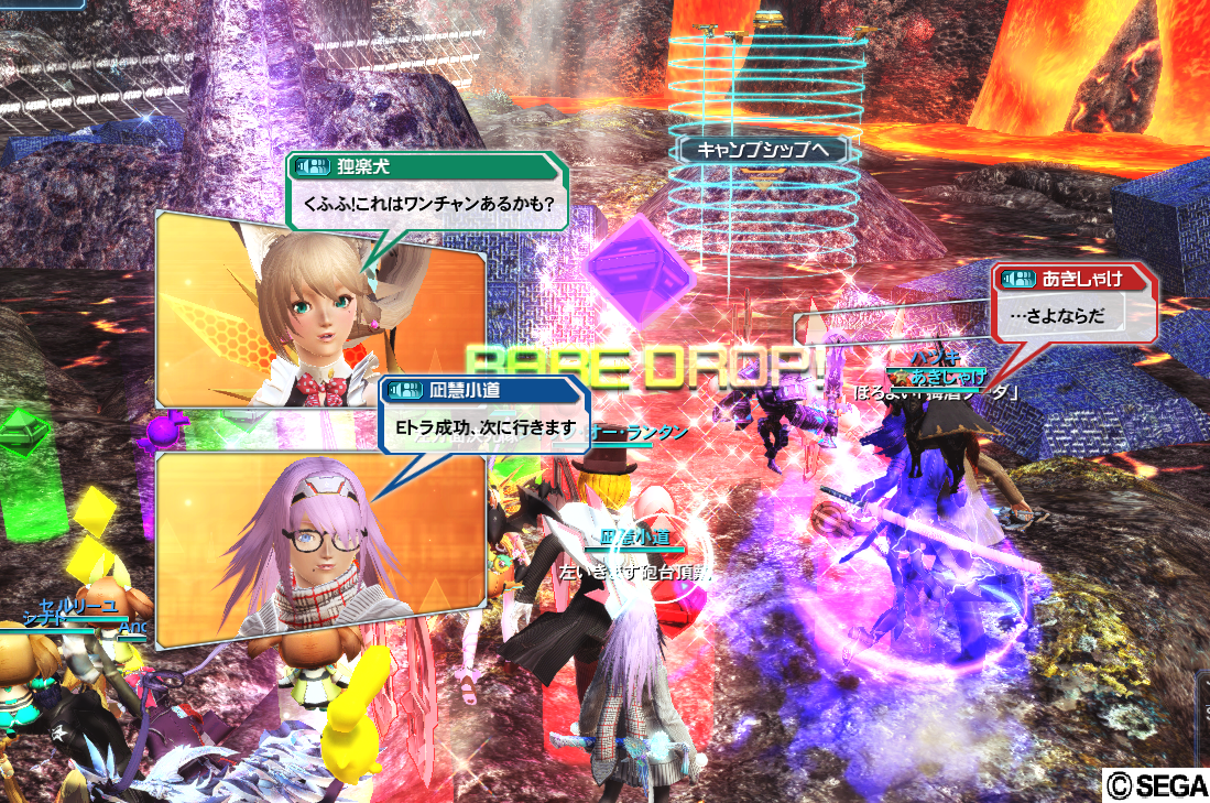 pso20170129_212003_006.png