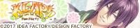banner_akito_s.jpg