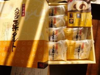 0113hatadakuri1.jpg