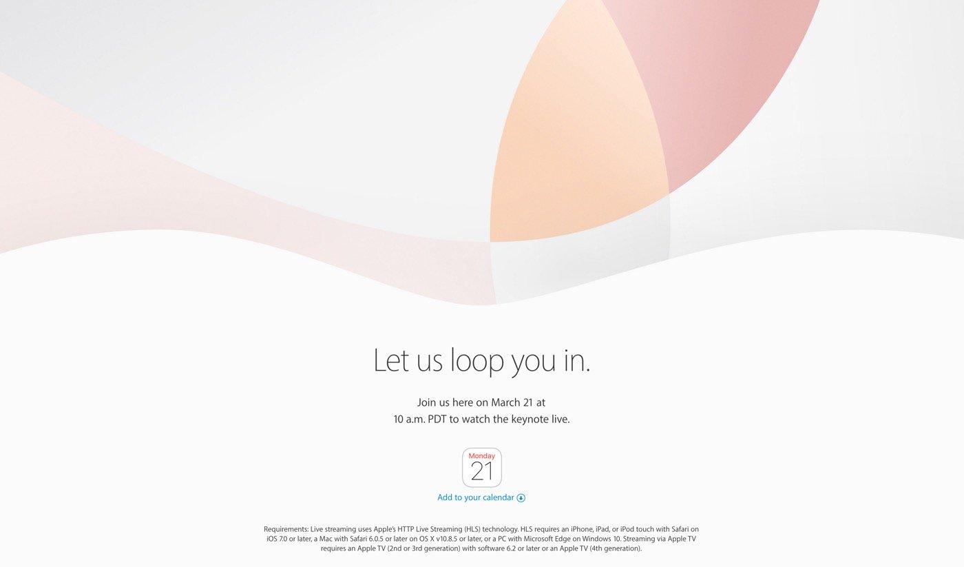 ついにAppleのスペシャルイベントが公式に発表!