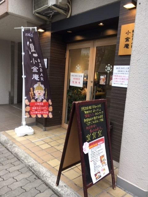 nigatu020922.jpg