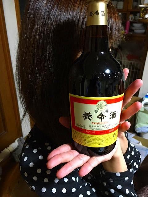 youmeisyu.jpg