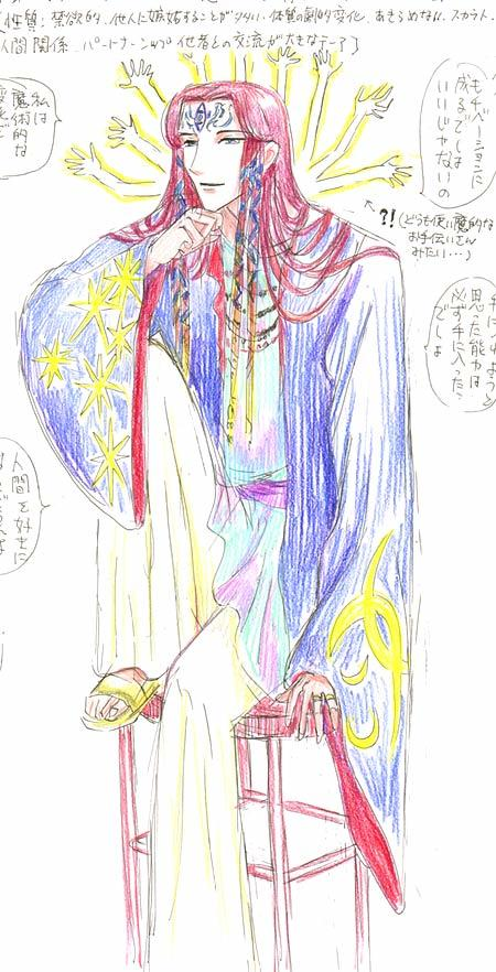 Rikoの木星は怪しいの