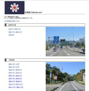 bl-r108ad.jpg