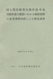 bl-r108ba.jpg
