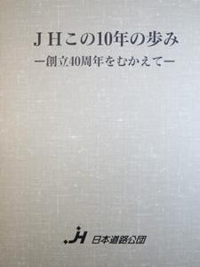 bl-r108bf.jpg