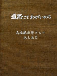 bl-r108bh.jpg