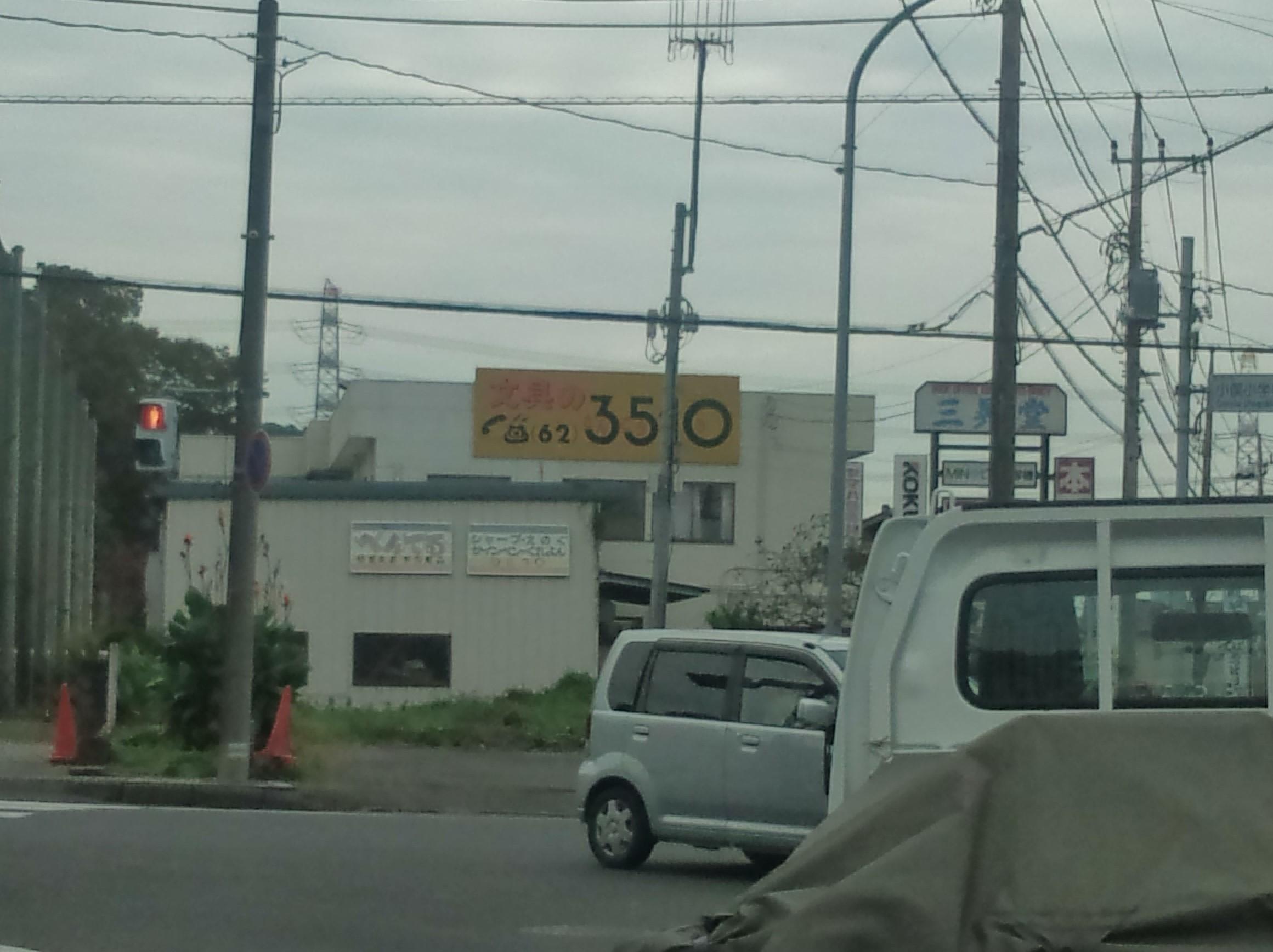 F1000498.jpg