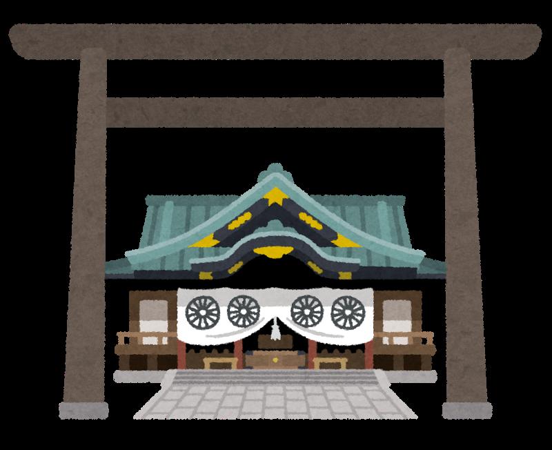 yasukuni.png