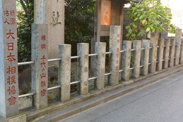蔵前神社②