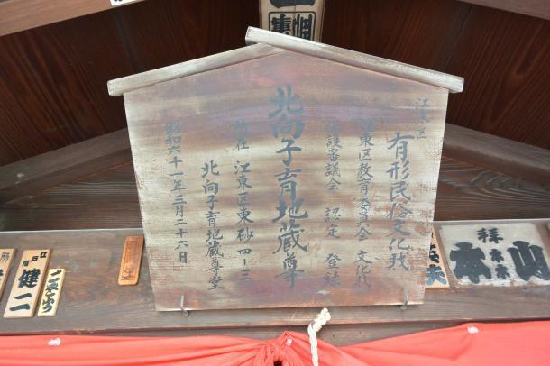 大塚天祖神社⑥