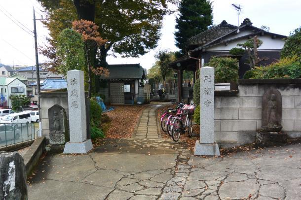 西台円福寺法蔵庵①