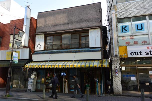 金町金物店②