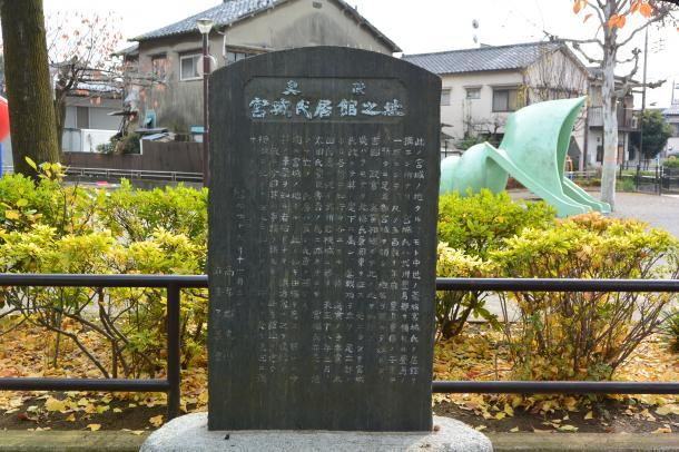 宮城氷川神社④
