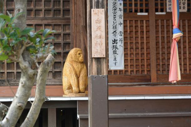 小台天祖神社④