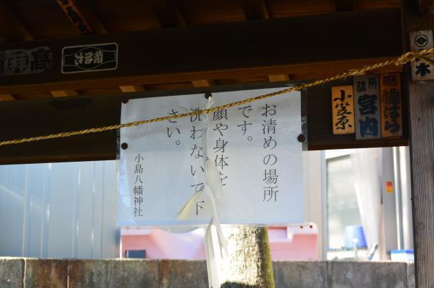 西葛西八幡神社③