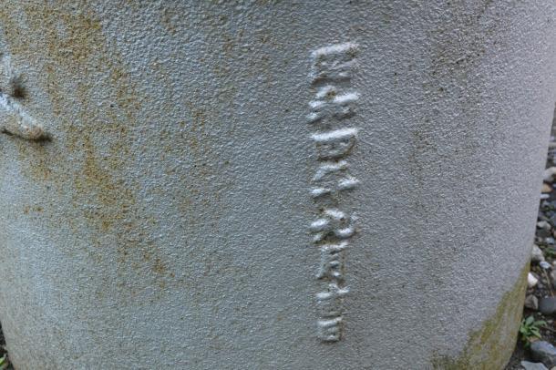 陶首稲荷神社⑤