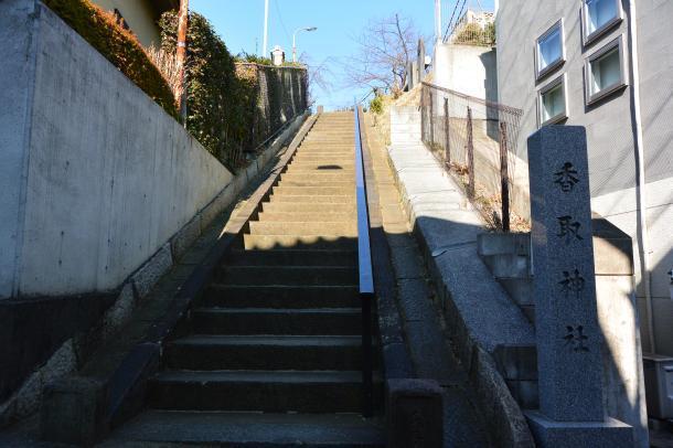 稲付香取神社①