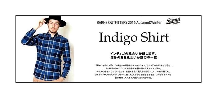 2016-11-19 メンズ インディゴチェックシャツ